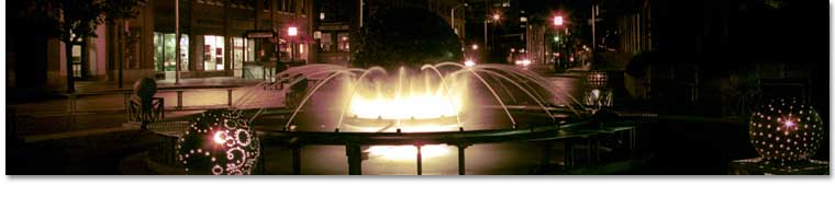 Fountain, Kendall Square